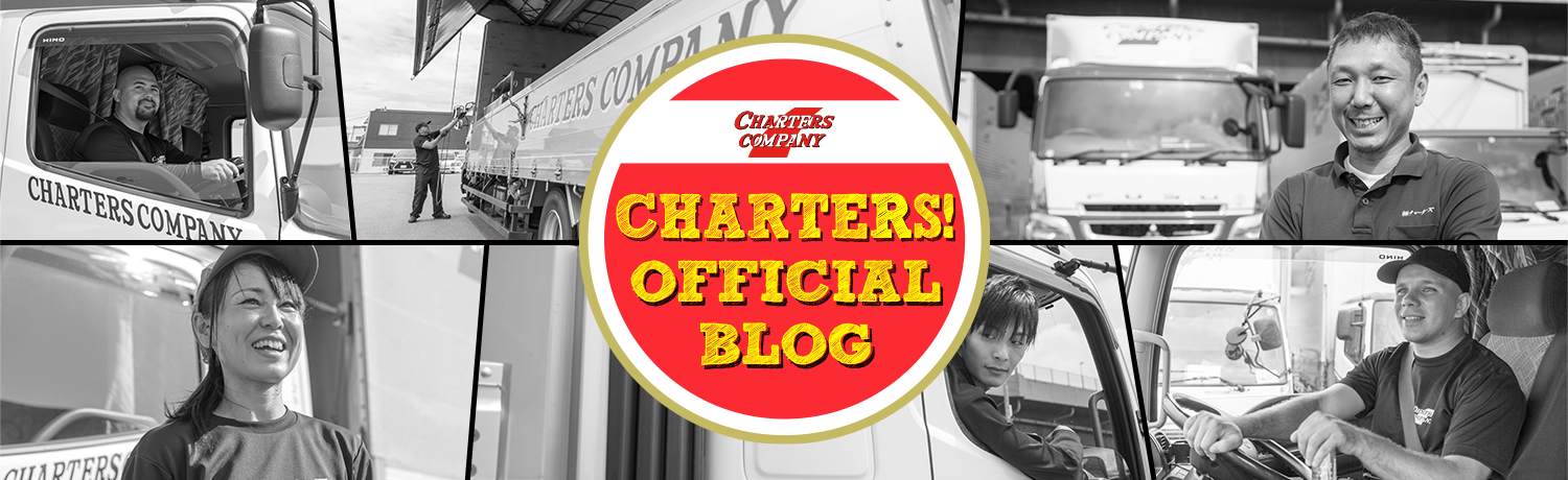 CHARTERS! BLOG